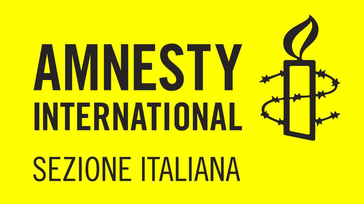 Amnestylogo_sezit_ stretta