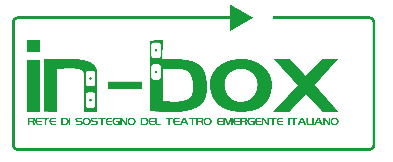 logo-inbox-v-2017
